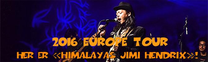 2016 Europe tour